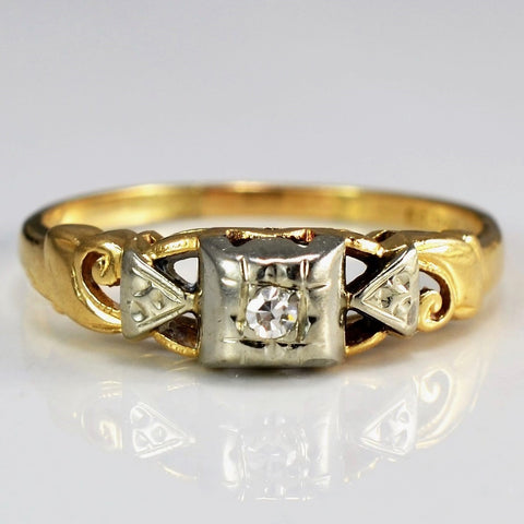 Retro Era Engagement Ring | 0.04 ct, SZ 6 |