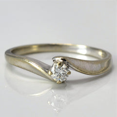 Diamond Solitaire Ring | 0.10 ct, SZ 6.5 |