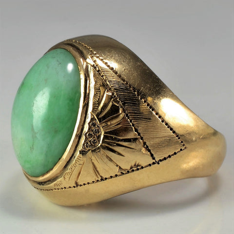 Floral Detailed Jade Cabochon Ring | SZ 8 |