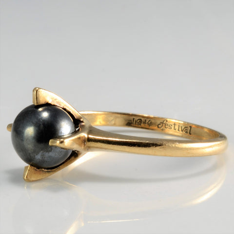 10K Yellow Gold Solitaire Hematite Ring | SZ 6 |