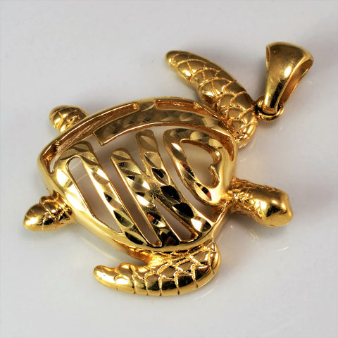 Textured Turtle Pendant
