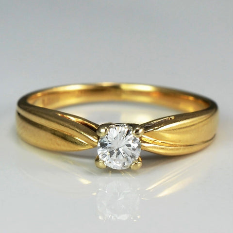 Classic 0.17 ct Twisted Tapered Engagement Ring