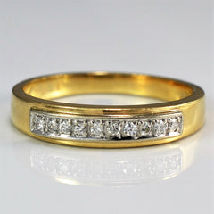 Yellow Gold Diamond Wedding Band | 0.05 ctw, SZ 6.5 |