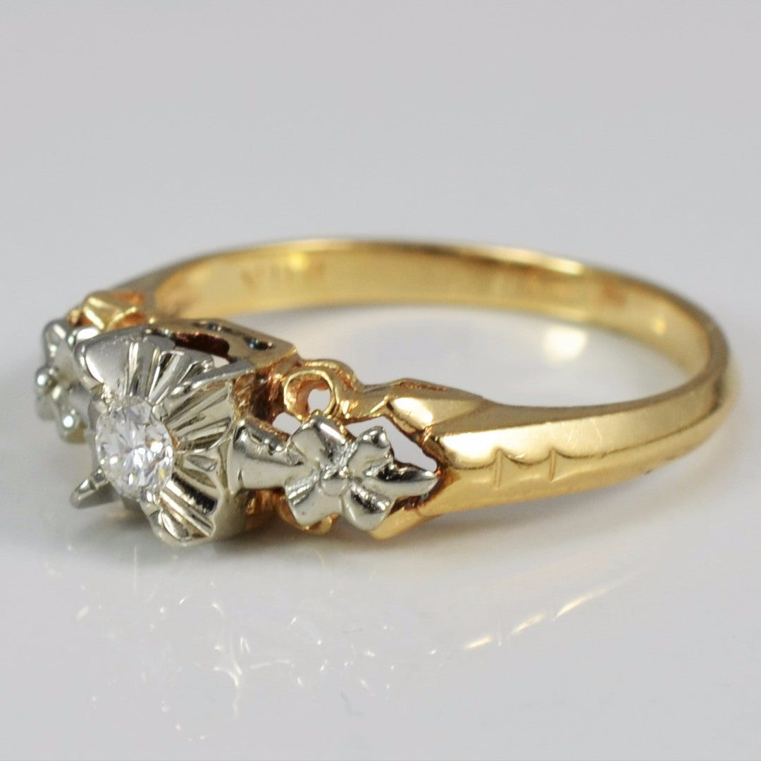 Vintage Retro Era Diamond Ring | 0.08 ctw, SZ 4.5 |
