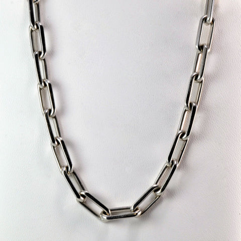 White Gold Cartier Chain | 21"