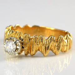 'Orange Blossom' Textured Ring Circa Late 1930s | 0.11ct | SZ 5 |
