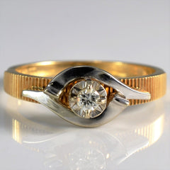Illusion Set Textured Diamond Ring | 0.05 ctw, SZ 6.25 |