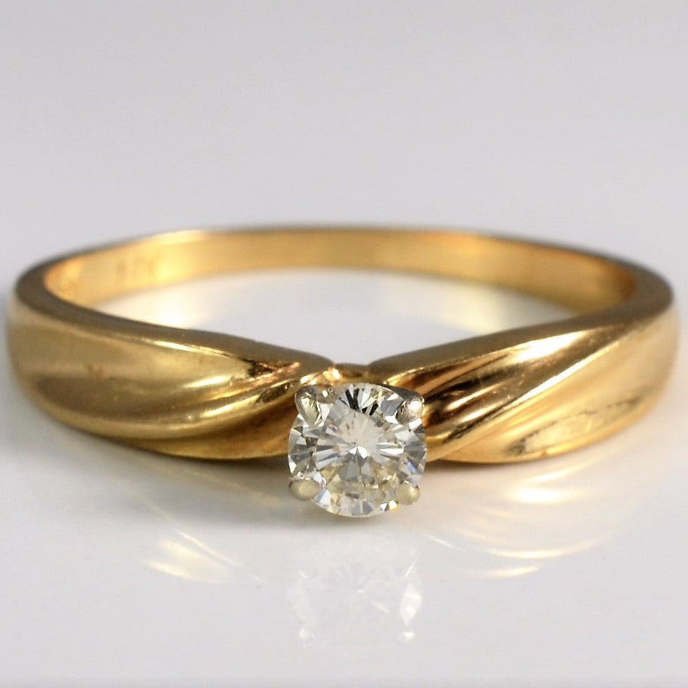Twisted Gold Solitaire Ring | 0.18ct | SZ 6.5 |