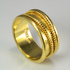 'Birks' Twisted Band Spinner Ring | SZ 5.5 |