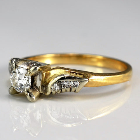 Offset Vintage Engagement Ring | 0.25 ctw, SZ 5 |