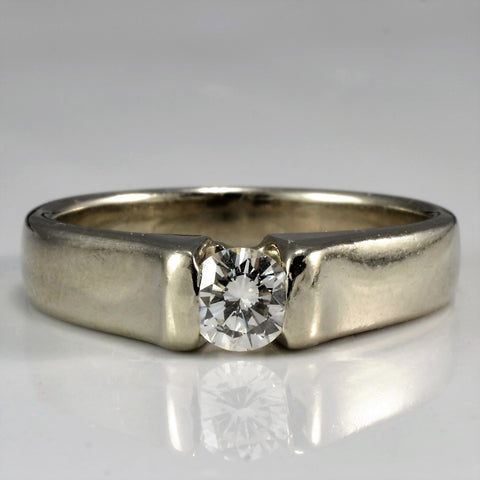 Tension Set Solitaire Diamond Engagement Ring SZ 5.5