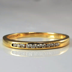 Petite Channel Set Diamond Band | 0.10 ctw, SZ 7.75 |