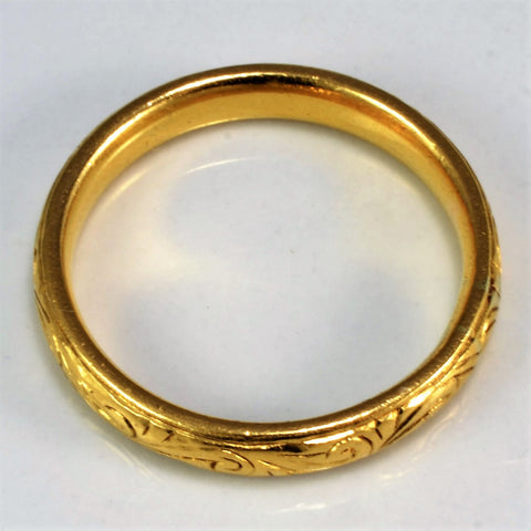 Ornate 22K Gold Wedding Band Circa 1932 | SZ 8 |