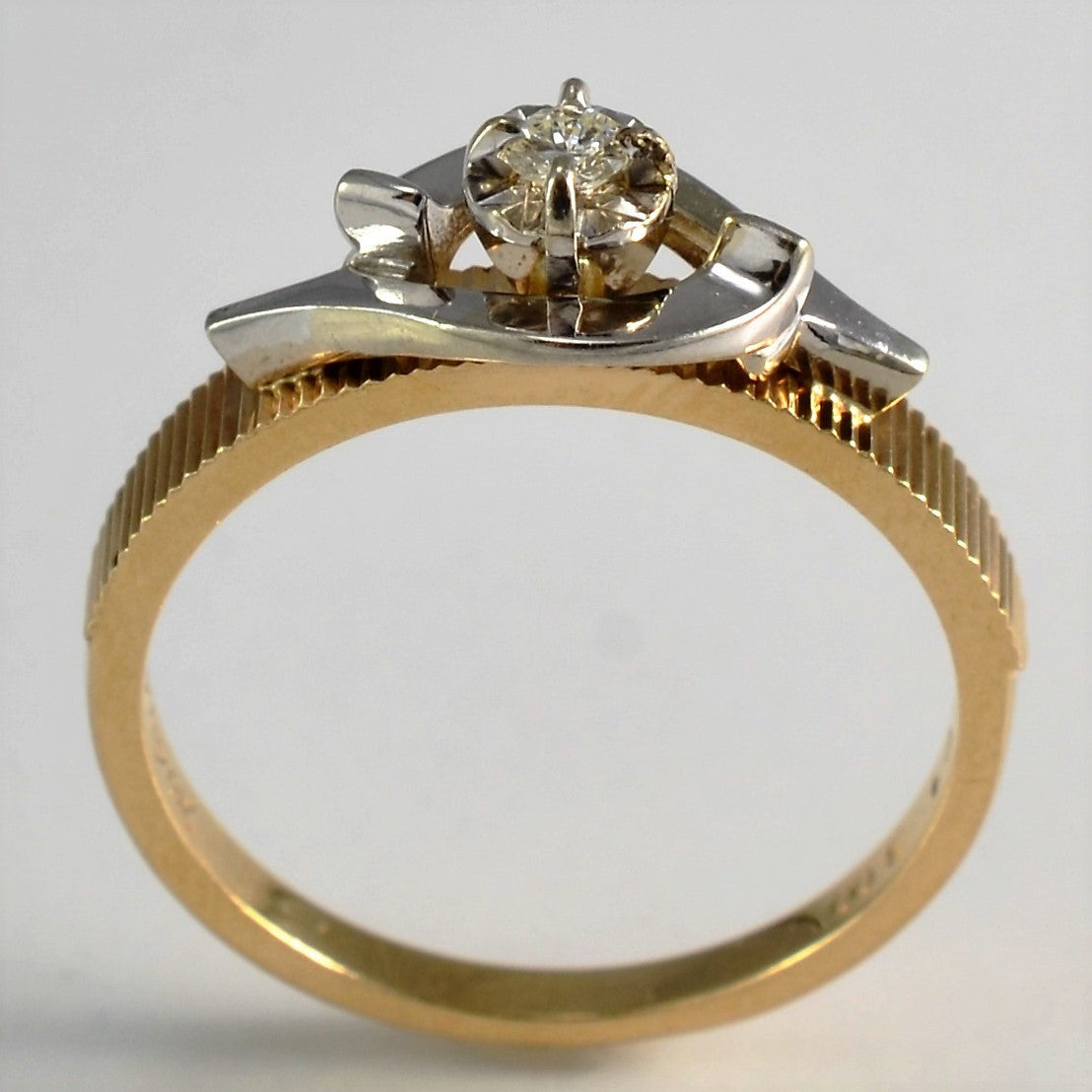 Illusion Set Textured Diamond Ring | 0.05ct | SZ 6.25 |