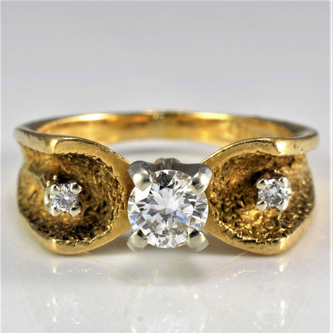 Textured Concave Vintage Engagement Ring | 0.32 ctw, SZ 4.5 |