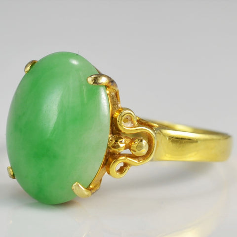 Cabochon Cut Jadeite Jade Cocktail Ring | SZ 7.5 |
