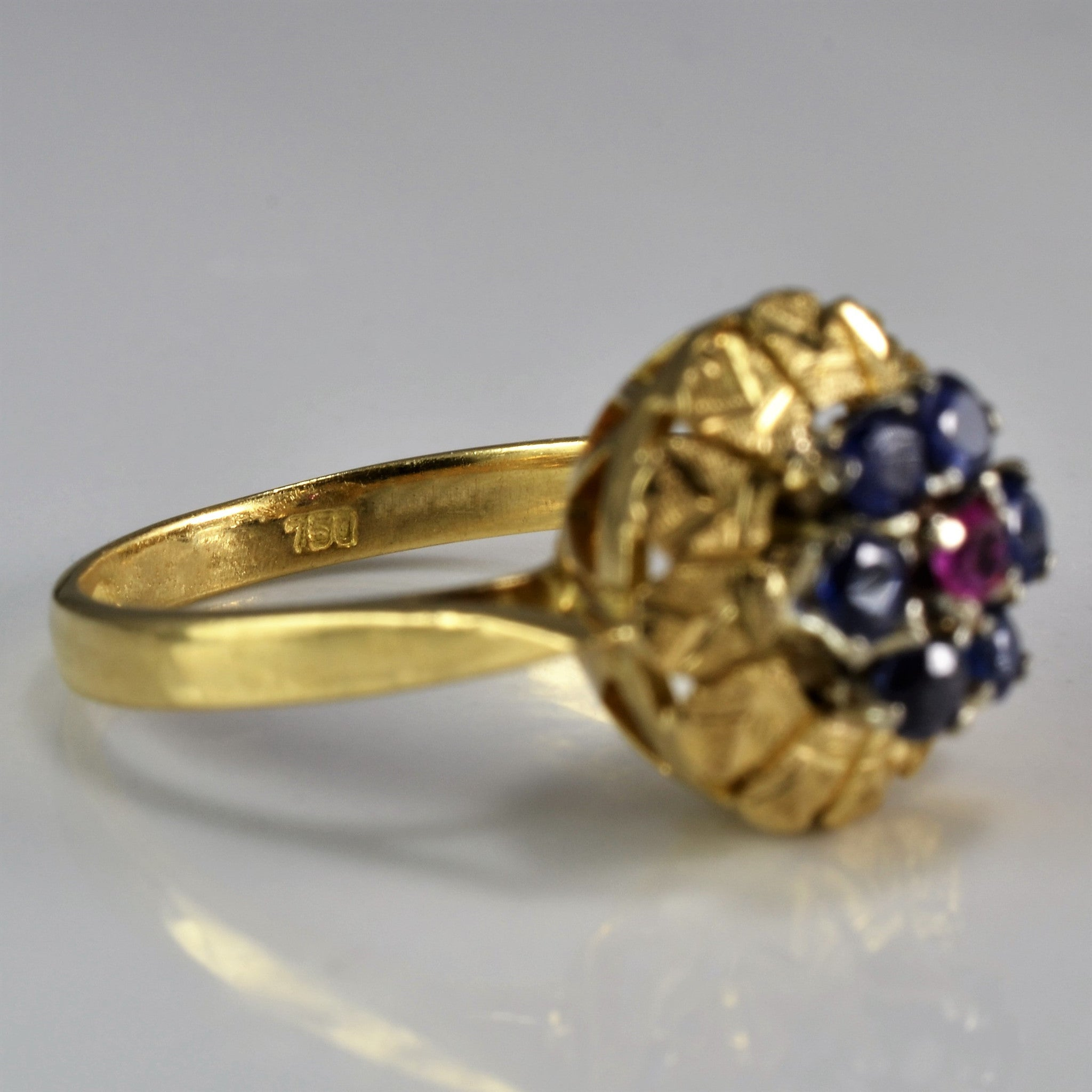Vintage Sapphire & Ruby Cluster Ring | SZ 4.25 |