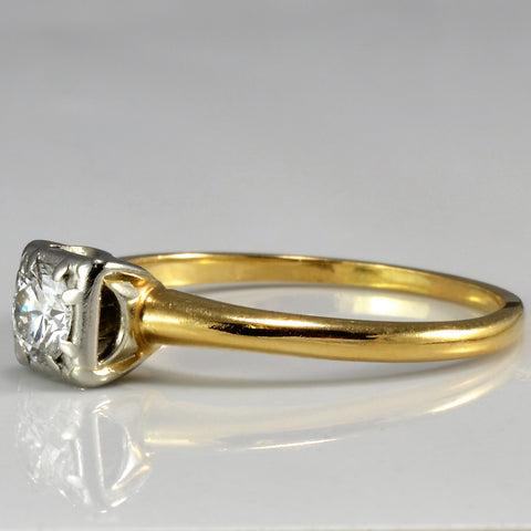 Vintage Birks Square Set Solitaire Engagement Ring | 0.30 ct, SZ 8 |