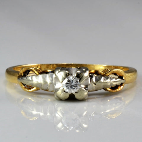 Retro Era Diamond Ring SZ 6.25