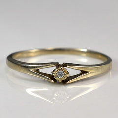 Petite Split Shank Illusion Ring | 0.01 ct, SZ 6.75 |