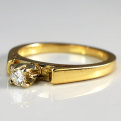 Unique Vintage Solitaire Promise | 0.07 ct, SZ 4.5 |