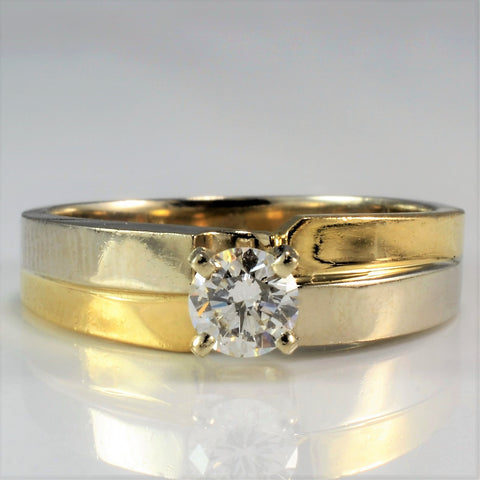 Two Tone Offset Solitaire Engagement Ring SZ 6.5