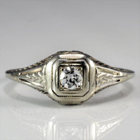 Elegant Art Deco Era Engagement Ring | 0.15 ct, SZ 8.25 |