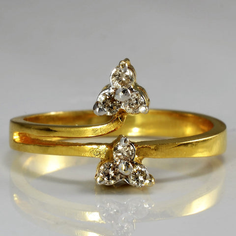 Trillion Cluster Diamond Ring | 0.09 ctw, SZ 5.5 |