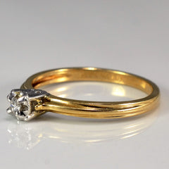 Petite Illusion Set Promise Ring | 0.03 ct, SZ 6.5 |
