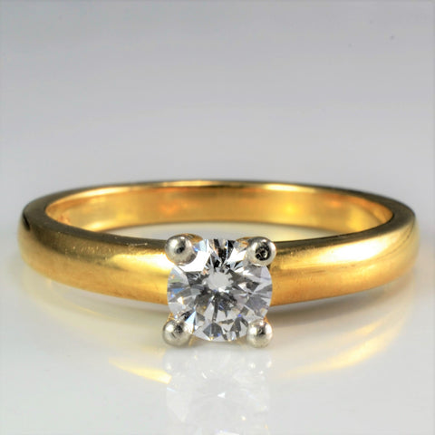 'Birks' Solitaire Diamond Engagement Ring | 0.35 ct | VS1, H | SZ 6.25 |