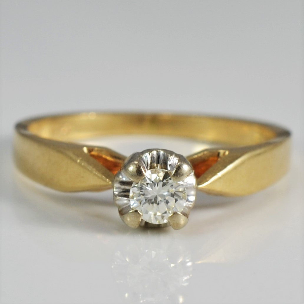 Tapered Illusion Set Ring | 0.13 ct, SZ 5.25 |