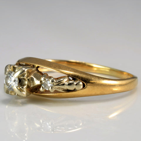 Retro Era Engagement Ring | 0.11 ctw, SZ 4.5 |