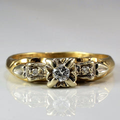 Retro Era Diamond Engagement Ring | 0.10 ctw, SZ 7.25 |