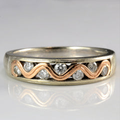 Swirl Pattern Semi Eternity Diamond Band | 0.21ctw, SZ 7.25 |