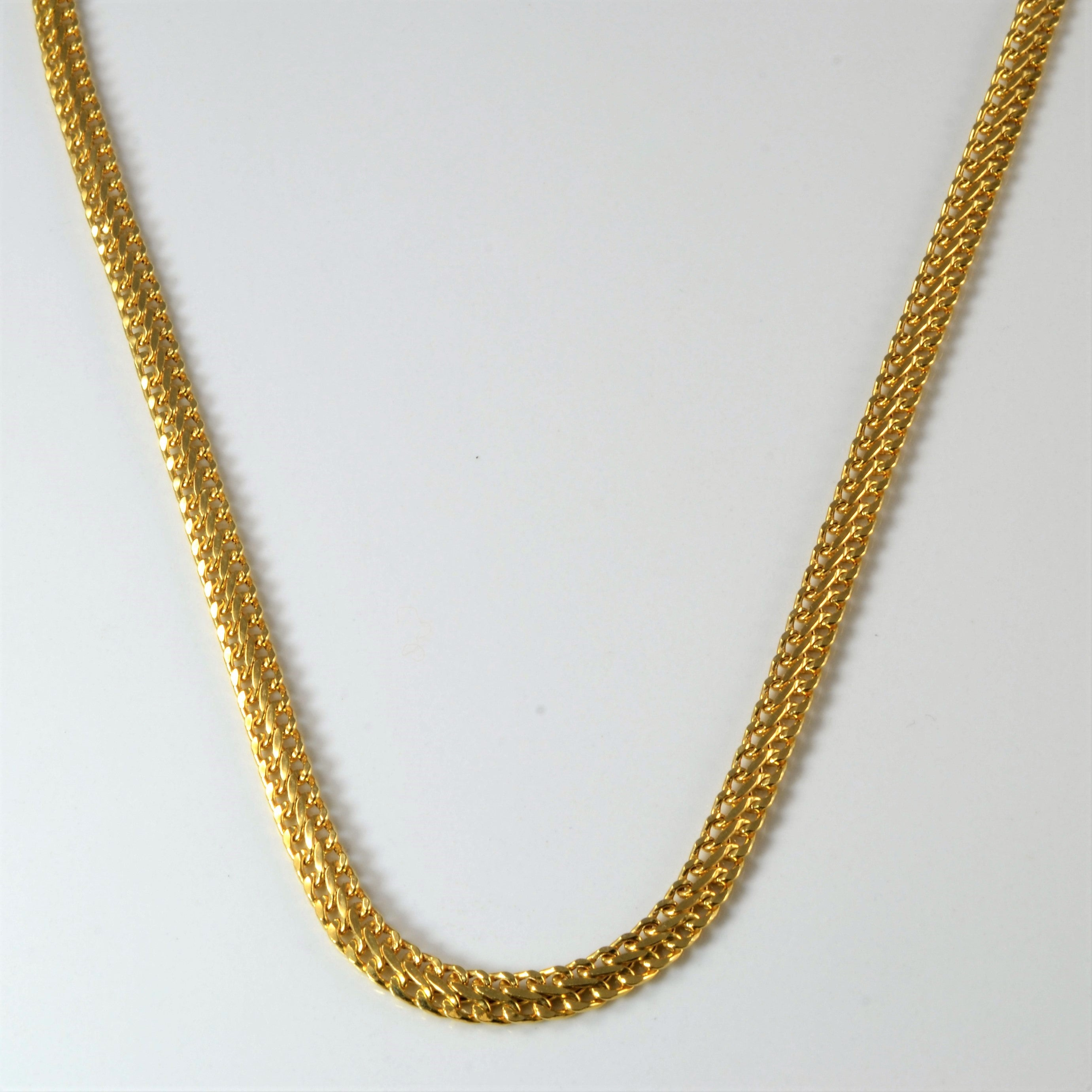 18k Yellow Gold Dual Link Curb Chain | 20"