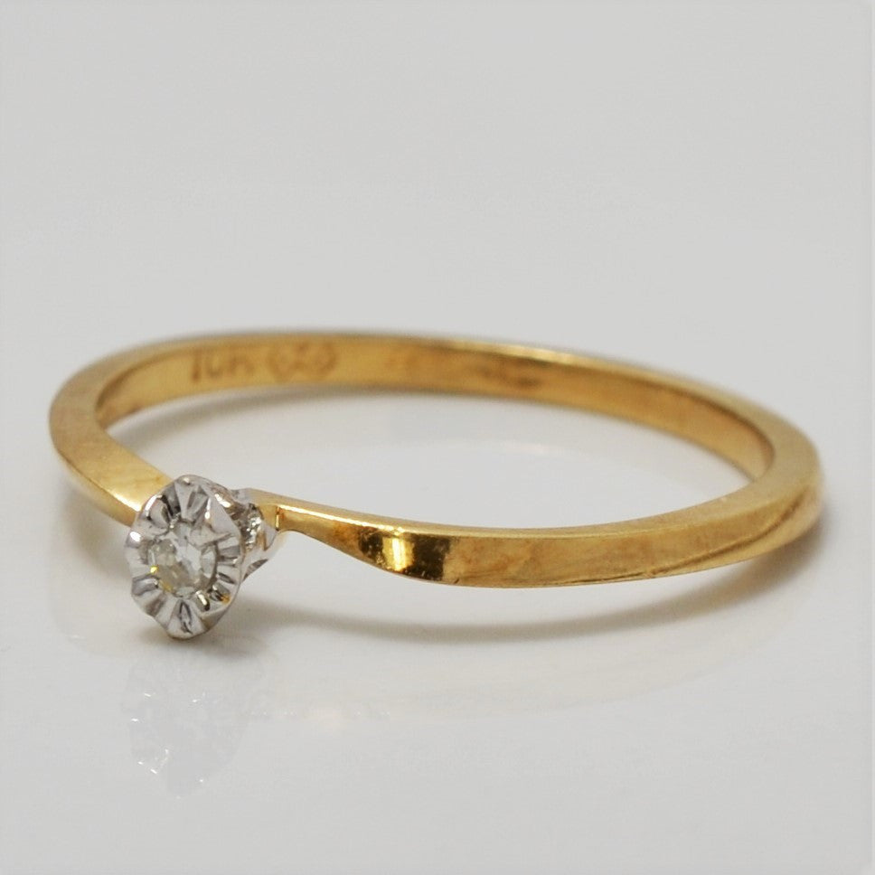 Marquise Illusion Set Solitaire Ring | 0.02 ct, SZ 6.25 |
