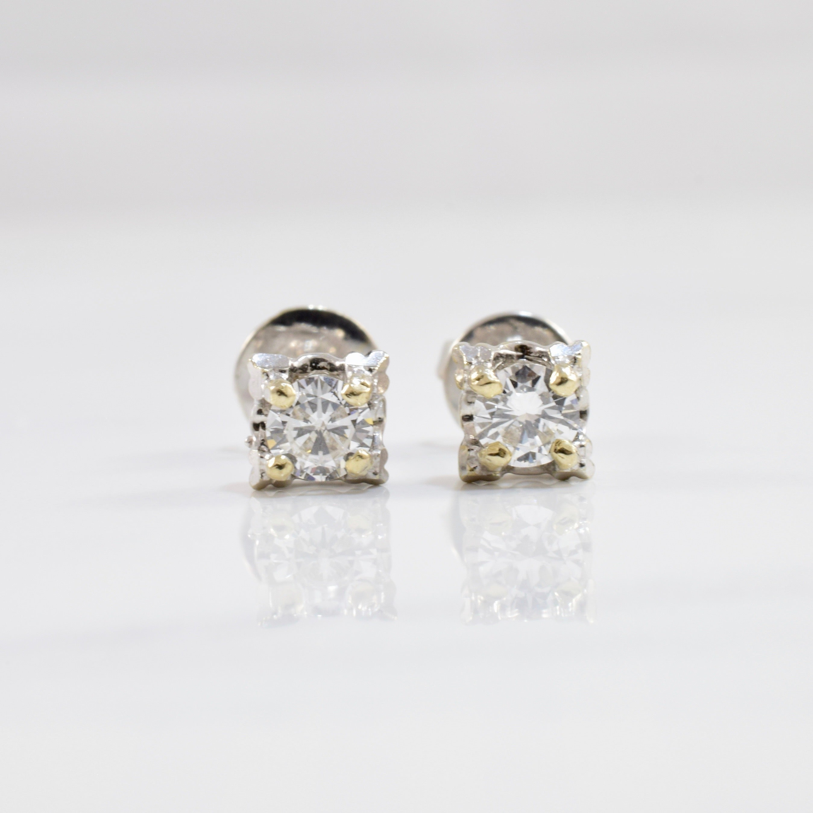 Diamond Stud Earrings | 0.46 ctw |