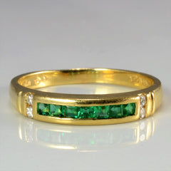 Channel Set Emerald & Diamond Band | 0.05 ctw, SZ 7 |