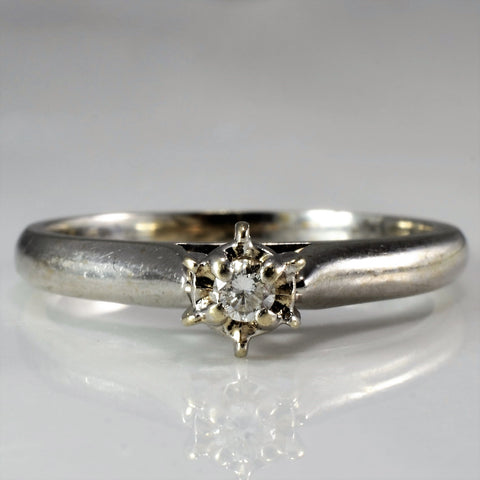 Diamond Illusion Promise Ring SZ 6