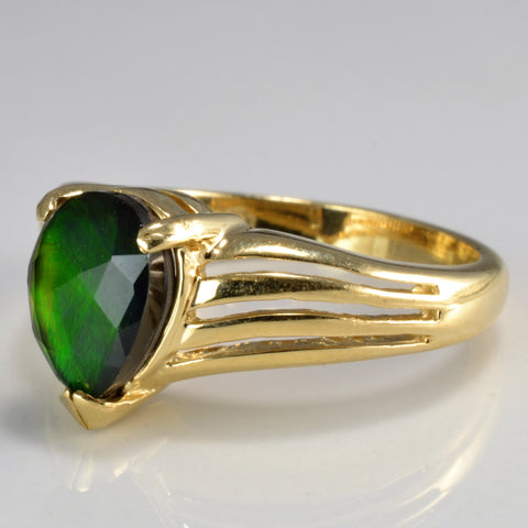 Chevron Ammolite Ring | SZ 6 |