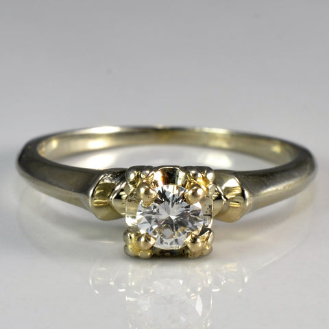 Vintage Solitaire Engagement Ring | 0.18 ct, SZ 5.75 |