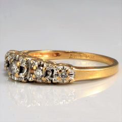 Illusion Set Diamond Band | 0.18 ctw, SZ 5 |