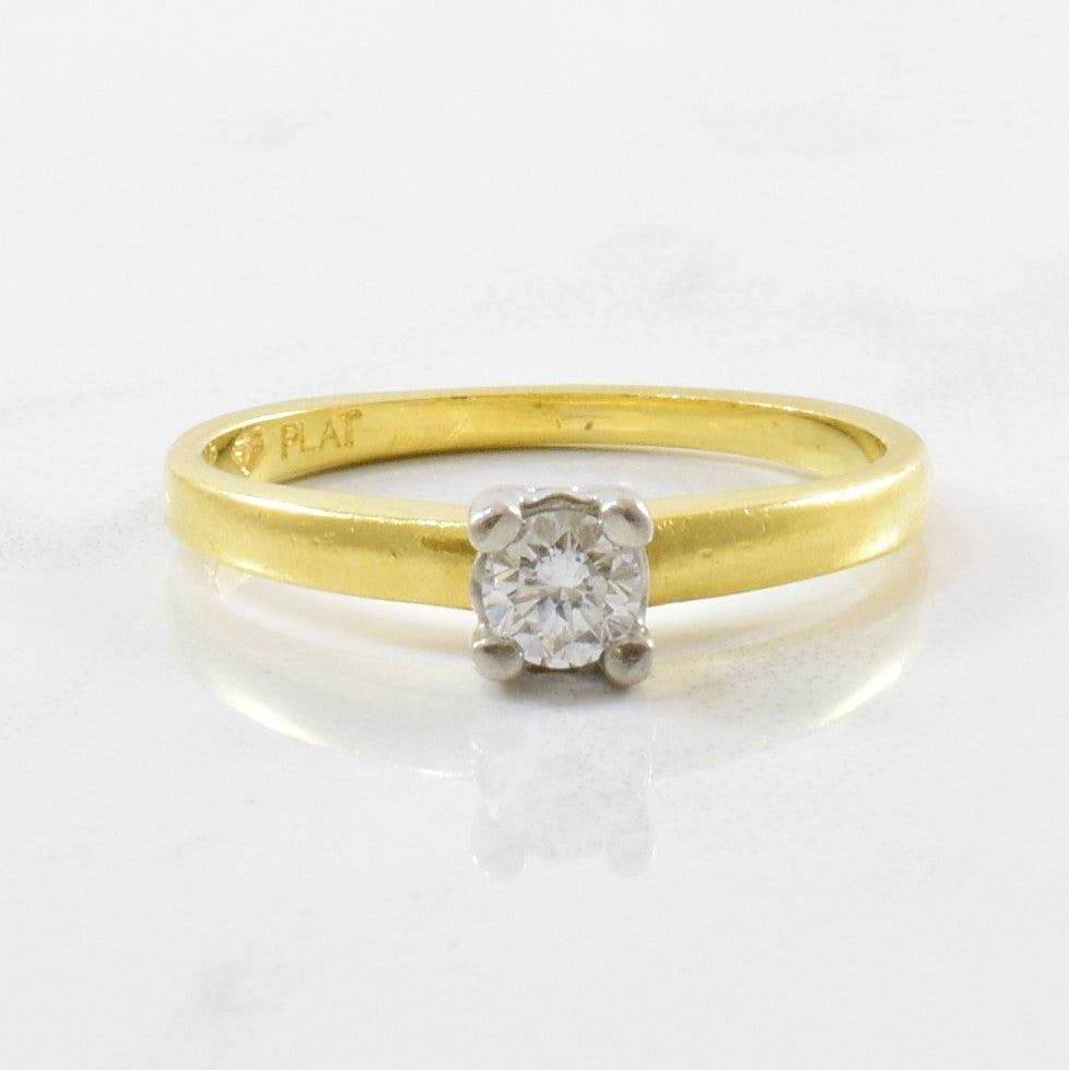 Solitaire Diamond Engagement Ring | 0.17ct | SZ 5.75 |