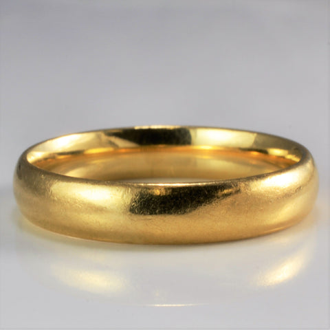 10K Yellow Gold Men's Wedding Band | SZ 8 |