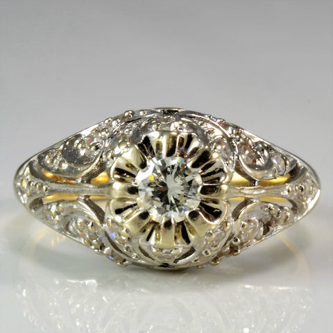 Art Deco Era Illusion Set Engagement Ring SZ 6.5