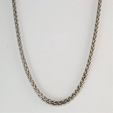 18K White Gold Wheat Chain Necklace | 16''|