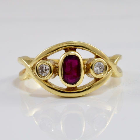Bezel Set Ruby and Diamond Ring | 0.05 ctw SZ 4.75 |