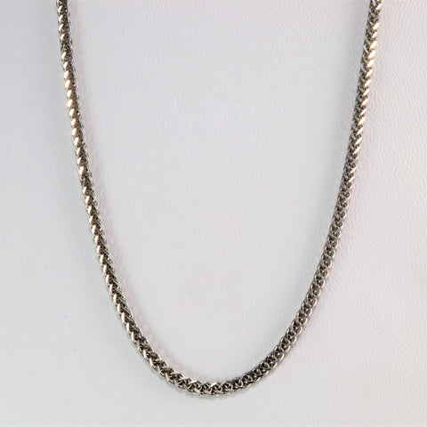14K White Gold Long Wheat Chain | 24''|