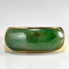 Dome Style Jade Wide Ring | SZ 10.75 |