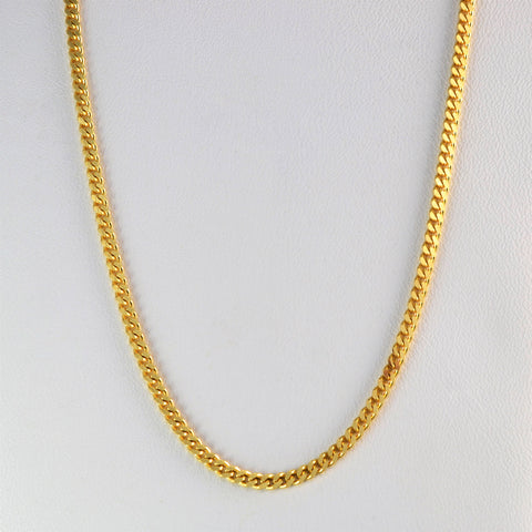 10k Yellow Gold Curb Link Chain | 22''|